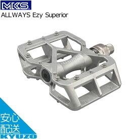 MKS 三ヶ島製作所 ALLWAYS Ezy Superior ペダル 自転車ペダル 自転車の九蔵