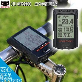 CATEYE キャットアイ AVVENTURA CC-GPS200 サイクルコンピューター サイコン 自転車の九蔵