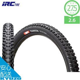 IRC TANKEN M148 27.5×2.6 650×66B 650B 自転車 タイヤ MTBエンデューロ マウンテンバイク チューブレス 井上ゴム工業 27.5インチ 自転車の九蔵