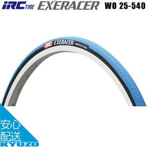 IRC HP93 EXERACER ブルー 青 WO 25-540 タイヤ 井上ゴム工業 車イス 車椅子 抗菌ゴム スチールビード エクセレーサー 自転車の九蔵