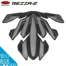 OGK KABUTO REZZA-2専用A.I.ネット ヘルメット レッツァ 補修部品 自転車用ヘルメット じてんしゃの安心通販 自転車の九蔵