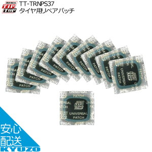 TIPTOP タイヤ用リペアパッチ TT-TRNPS37 パンク修理 37mm×37mm タイヤパッチ用セメント 10枚入り パンク タイヤ 修理 自転車の九蔵