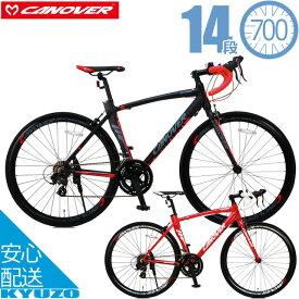 送料無料 CANOVER カノーバ— CAR-012 ADOONIS(アドニス) ロードバイク 本体 700C アルミフレーム 自転車 自転車の九蔵