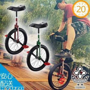 一輪車 20インチ ニンジャウィール18 忍者 子供 大人 自転車 自転車の九蔵 じてんしゃの九蔵