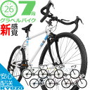 自転車 グラベルロード KYUZO 26インチ シマノ SHIMANO 7段変速付き KZ-108 Grabel Road Plus+ 街乗り 軽量 通勤 通学…