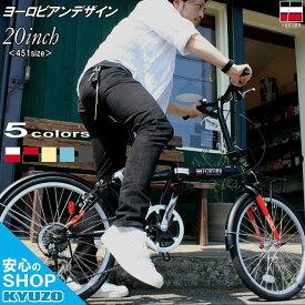 【楽天スーパーSALE】自転車 折りたたみ自転車 折畳自転車 折り畳み自転車 おりたたみ自転車 20インチ 通販 6段変速 じてんしゃ KZ-FT2006 FORTINA