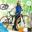 送料無料 Mypallas マイパラス 折りたたみ自転車 M-670 26インチ 街乗りマウンテンバイク 6段変速 Wサス MTB ATB 通勤…