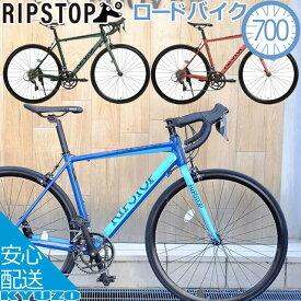 RIPSTOP ロードバイク 16段変速 インテグラルヘッド STIレバー gallop RSAR-01 ブ自転車 自転車の九蔵 じてんしゃの九蔵