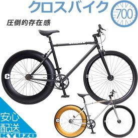 クロスバイク 700C 自転車 本体 CREATE C100 送料無料 ブラック シルバー クロス スポーツ スピード 重視 通学 通勤 街乗り メンズ レディース ツーリング 自転車の九蔵