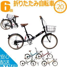 TOPONE 折りたたみ自転車 20インチ FS206LL-37-BK 通勤 通学 折り畳み自転車 折畳自転車 おりたたみじてんしゃ メンズ レディース 6段変速 男性用 女性用 じてんしゃの安心通販 自転車の九蔵