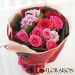 花瓶のいらない花束スタンディングブーケ