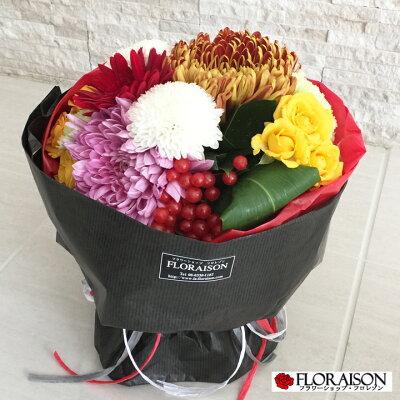 花瓶がいらないそのまま飾れる花束スタンディングブーケ可愛いチョコレートコスモスアンティーク花束誕生日送料無料結婚記念日歓送迎退職祝いいい夫婦の日【楽ギフ_メッセ】【あす楽対応】【HLS_DU】02P23Sep15