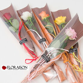 花 プレゼント 1輪 バラ 1本 卒園 卒業 入学式 送別会 歓迎会 プチギフトにピッタリ バレンタイン ホワイトデー