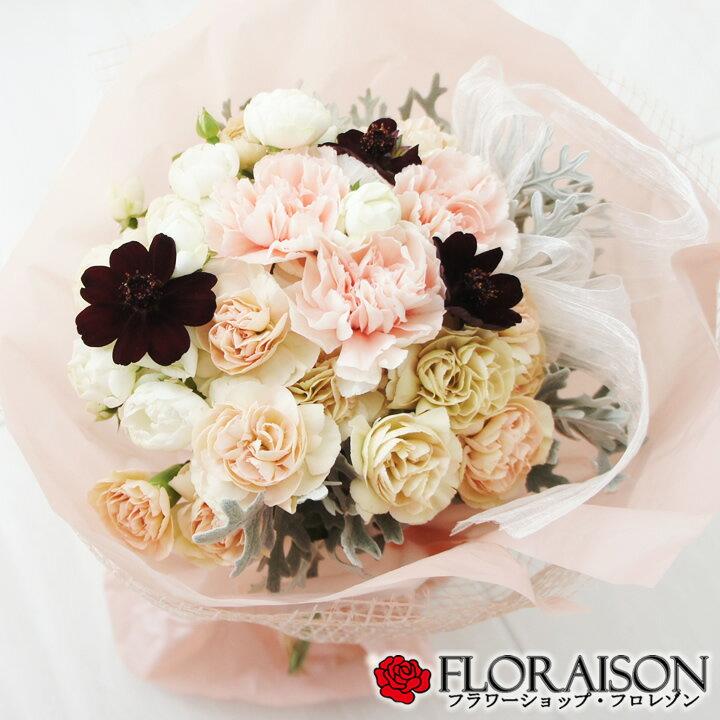 誕生日 チョコレート コスモス 花束 誕生日ギフト 花瓶がいらない そのまま飾れる花束 スタンディングブーケ 可愛い チョコレートコスモス アンティーク花束 送料無料 結婚記念日 歓送迎 退職祝い