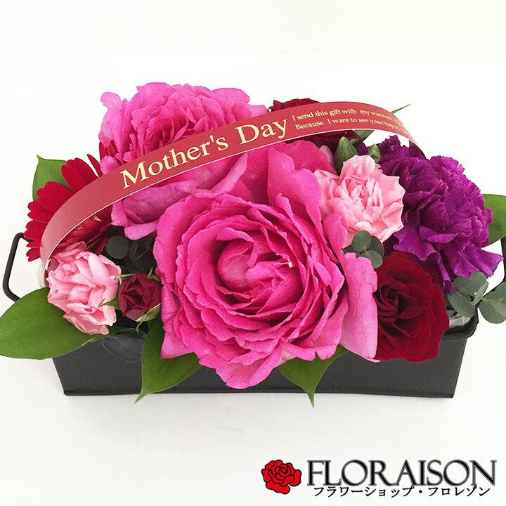 母の日 バラアレンジメント バラ 花 ギフト フレグランスアレンジメント バラ 送料無料 香るバラ イブ・ピアッチェ 香りを楽しめるフラワーギフト