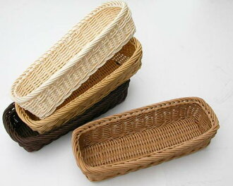 Stylish storage baskets! Cutlery basket washable made Germany SALEEN ( therein )