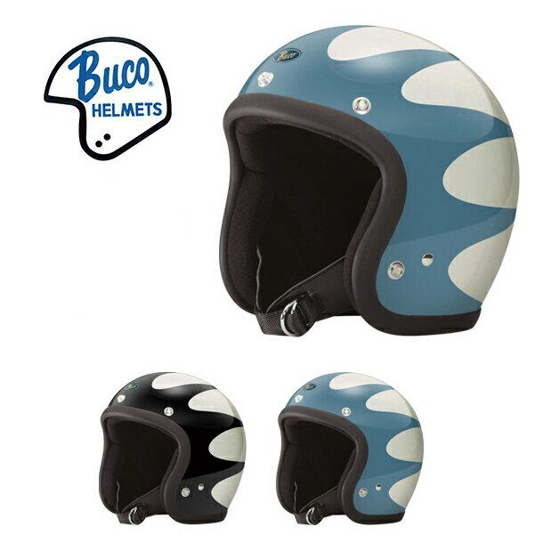 レディース ヘルメット BUCO STANDARD スキャロップ ヘルメット 女性用 レディース バイク用品 ジェットヘルメット ブコ 【送料無料】
