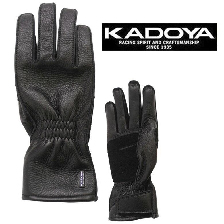 バイク グローブ レディース KS LEATHER NKG-1 レザーグローブ No.3312 レザーグローブ バイク ライディンググローブ 革 カドヤ KADOYA 手袋 人気 おすすめ
