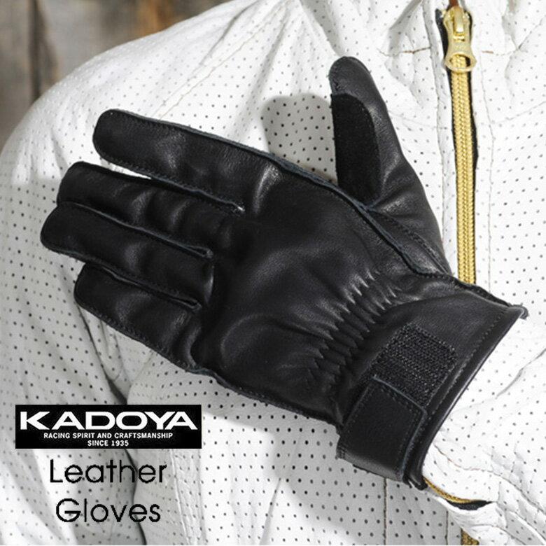 バイク グローブ レディース KS LEATHER NKG-2 レザーグローブ No.3313 レザーグローブ 本革 カドヤ レディース バイク ブラック 黒 ブランド