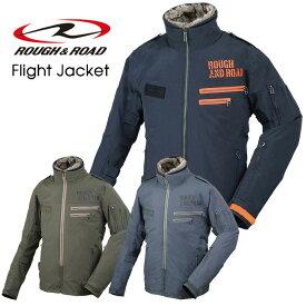 バイク ジャケット レディース ROUGH&ROAD フライトジャケット RR7683 バイク ジャケット レディース ラフ&ロード インナージャケット オールシーズン 防寒 ボア