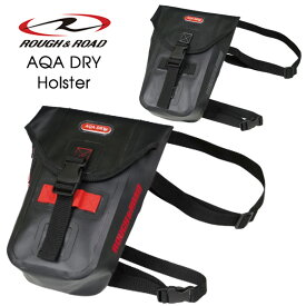 ROUGH&ROAD AQA DRY ホルスター RR9302 バイク ホルスターバッグ レッグバッグ レッグポーチ 防水 ショルダーバッグ ラフ&ロード
