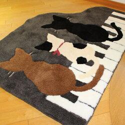 送料無料!!玄関マット(スリーキャットピアノ)(約78×107cm)が価格11800円