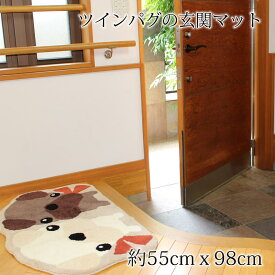 玄関マット ツインパグ 室内玄関マット 約55cm×98cm アクリル100% 手洗い可 滑りにくい加工