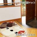 玄関マット ツインパグ 室内玄関マット 約68×123cm アクリル100% 大判 手洗い可 滑りにくい加工 母の日