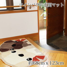 玄関マット ツインパグ 室内玄関マット 約68×123cm アクリル100% 大判 手洗い可 滑りにくい加工