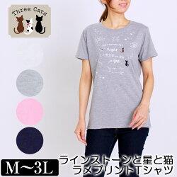 Tシャツ半袖ThreeCats(スリーキャット)ラインストーンと星と猫ラメプリントTシャツレディースキャラクタープリントスリット入りMLLL3Lオフピンクネイビーグレー新作夏「201821W」