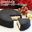 魔女のりんごのまっ黒チーズケーキ (おのし・包装・ラッピング不可)ハロウィン チーズケーキ 魔女 りんご 黒い…
