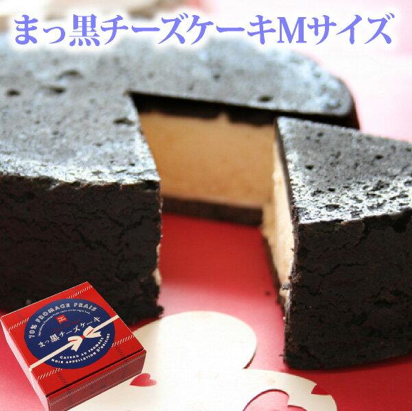 【早割】リボン柄BOX・まっ黒チーズケーキ(おのし・包装・ラッピング不可)【ホワイトデー】【送料込】【チーズケーキ】【黒い】【真っ黒】