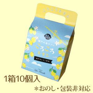 ころころレモンクッキー瀬戸の島サブレ【おのし・包装・ラッピング不可】