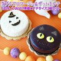【10歳女の子】ハロウィンパーティが盛り上がる!子供向けかわいいケーキのおすすめは?
