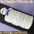 【40代女性】家族でハロウィン!おいしい限定ケーキを教えて!