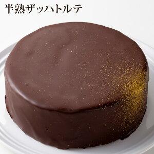 クリスマス・半熟ザッハトルテ(おのし・包装・ラッピング不可)