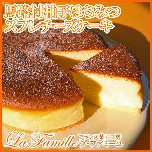馬路村柚子蜂蜜スフレチーズケーキスイーツ お取り寄せ ...