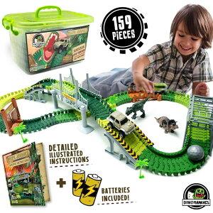 JITTERYGIT恐竜ワールド ロードレースプレイセット (159パック)収納ボックス付き♪ティラノサウルス ステゴザウルス ダイナソー想像力と創造的思考を促進する教育玩具車 レーシング ブロック
