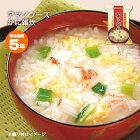 非常食フリーズドライ『かに雑炊』(蟹/防災用品/非常食/スープ/即席/レトルト/アマノフーズ)