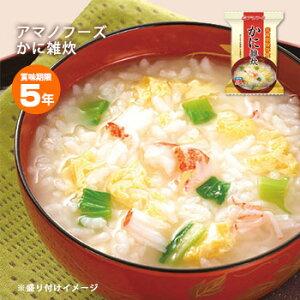 非常食フリーズドライ『かに雑炊』(非常食 保存食 備蓄食 蟹 防災用品 非常食 スープ 即席 レトルト アマノフーズ)