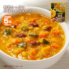 カゴメ野菜たっぷりスープ「かぼちゃのスープ160g」バラ1袋(KAGOME/非常食/保存食/長期保存/レトルト/開けてそのまま/美味しい/おいしい)[M便1/1]
