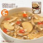 カゴメ野菜たっぷりスープ「きのこのスープ160g」バラ1袋(KAGOME/非常食/保存食/長期保存/レトルト/開けてそのまま/美味しい/おいしい)[M便1/1]