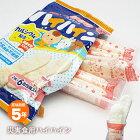 非常食災害食用ハイハイン2枚×6個包装入りおせんべい赤ちゃんベビー食7ヶ月頃からアレルギー28品目不使用