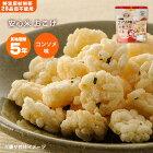 非常食安心米おこげ『コンソメ味』(スナック/お菓子/非常食/保存食)