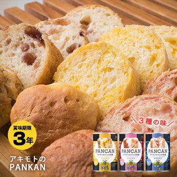 パンの缶詰パン・アキモトPANCAN(缶入りソフトパン)(おいしい備蓄食 非常食パン 缶詰 3年保存 美味しい 人気)
