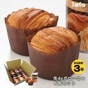 非常食ボローニャのパンの缶詰6缶セット(プレーン×2/チョコ×2/メープル×2) 缶deボローニャ パン缶 保存食 デニッシュ【楽ギフ_包…