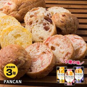 非常食 パンの缶詰 アキモトのパンの缶詰 PANCAN 多言語対応 缶入りソフトパン 3年保存