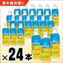 サラヤ電解質補給飲料『匠の水分補給オアシスエイド 500mL PET』×24本セット(熱中症/水分補給/SARAYA)