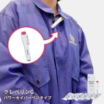 クレベリンG パワーセイバーペンタイプ(業務用 スティック6本入り)(除菌 消臭 カビ抑制 業務用 大幸薬品)