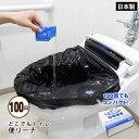 非常用トイレ どこでもトイレ『便リーナ』100回分セット(簡単トイレ 簡易トイレ 便袋 スペア袋)